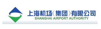 Shanghai Airport Authority