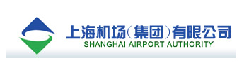 Shanghai Airport Authority